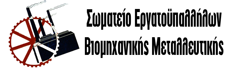 blog_logo-copy-copy